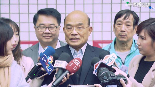 春節假期史上最長 蘇貞昌:政府應有假日門市觀念   華視新聞