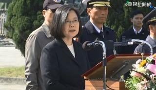 共軍頻繞台 蔡英文勞軍喊話:國家安全沒有假期