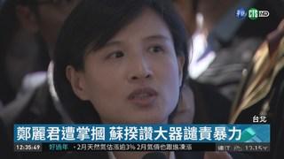 漫畫基地昨開幕 蘇貞昌參觀60年特展