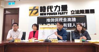 「選舉不是有錢人專利」 立委籲降低保證金門檻