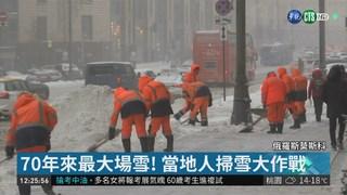強烈冷氣團來襲! 日本大雪亂交通