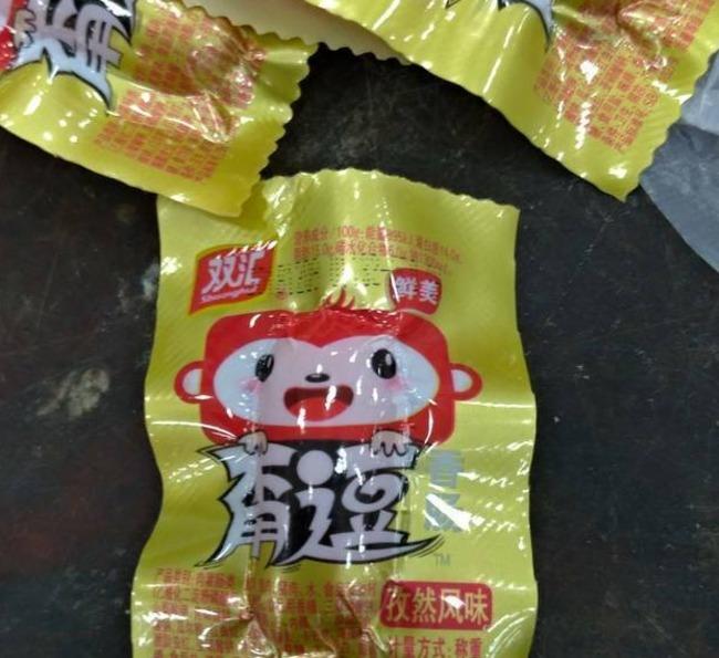 硬要帶! 中國遊客攜火腿腸被查獲 拒繳20萬遭遣返 | 華視新聞