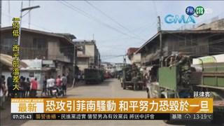 菲律賓教堂恐攻 連環爆釀20死81傷