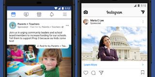 歐洲議會選舉  臉書推新功能嚴防廣告干預