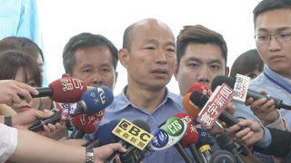 韓國瑜自爆 高市府官員性騷3名公務員