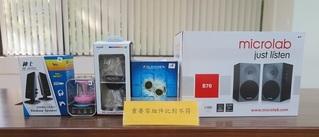 桌上型喇叭輻射干擾超標 市售商品3成不合格