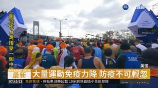 全球流感蔓延 奪馬拉松好手性命