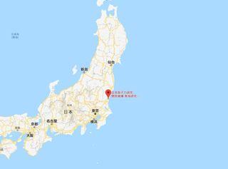 【快訊】日本茨城核能研究所 發出核外洩警報