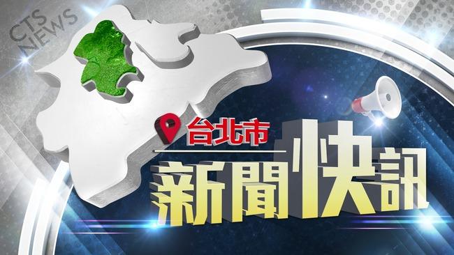 快訊》松山機場2航廈傳縱火 嫌犯已投案 | 華視新聞