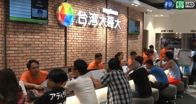蔡明忠指定 41歲林之晨接台哥大總座 | 華視新聞