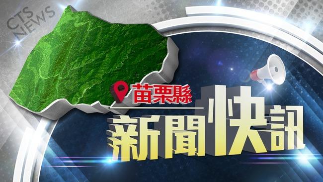 【最新】 旅客跌落軌道 遭自強號輾斃 | 華視新聞