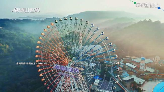 【午間搶先報】春節連假玩到翻! 全台樂園拚優惠 | 華視新聞