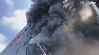 嘉里大榮貨運倉儲惡火 共釀3死1重傷