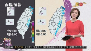 東北低溫有雨 直到下週二回升晴朗