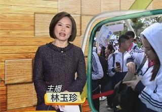 傳承台灣文化 主播林玉珍期許更「在地化」