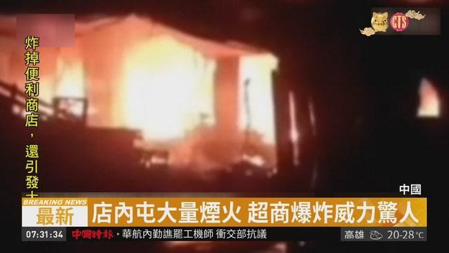 廣西超商突爆炸 波及民眾釀5死 | 華視新聞