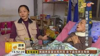 【台語新聞】長照家庭難紓壓 2018釀22起悲劇