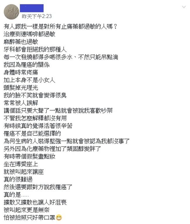 7旬翁飆罵逼讓座 女網友淚回:我罹癌 | 華視新聞