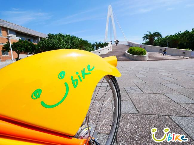 YouBike安心騎 自行車險政府幫你付 | 華視新聞