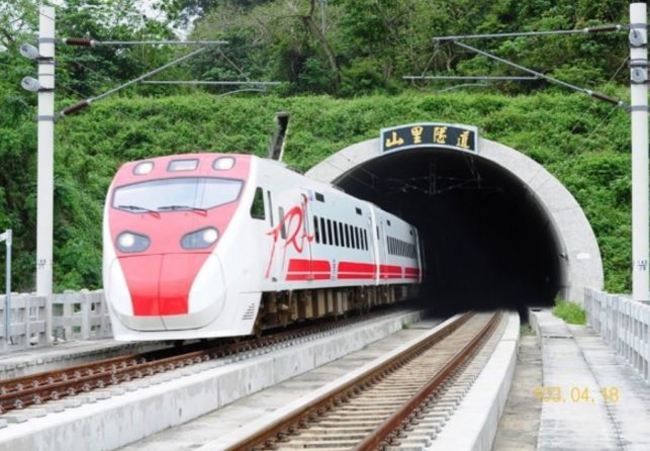 快來搶! 228連假火車票 明凌晨0點起開放訂票 | 華視新聞