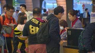華航罷工持續 明起到20日共取消71航班