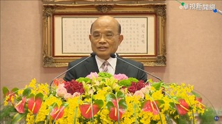 華航資方今略讓步 蘇貞昌:「往好的方向走」
