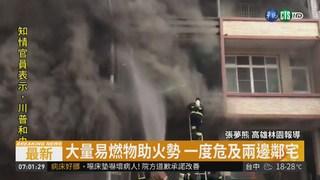 量販店凌晨大火 12消防分隊出動灌救