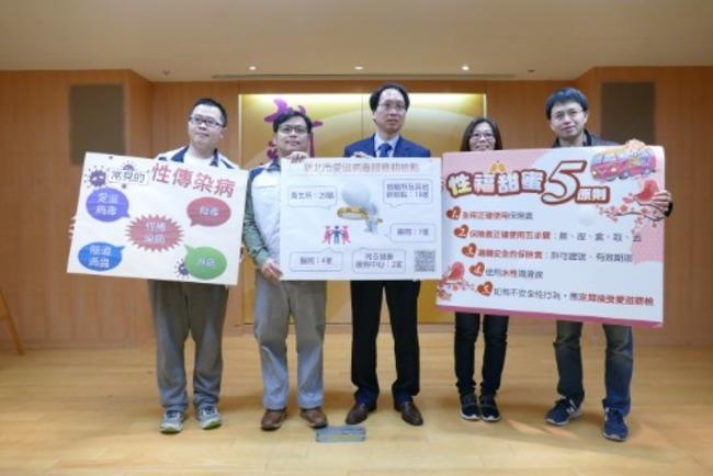 愛愛要注意 近3成愛滋感染者延遲就醫 | 華視新聞