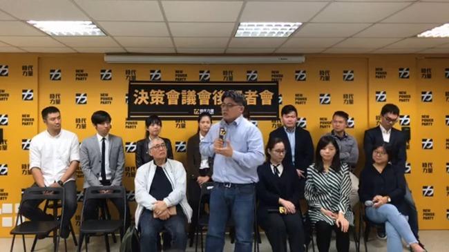 時代力量新主席出爐 邱顯智高票當選 | 華視新聞