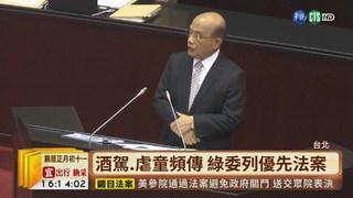 【台語新聞】蘇揆重回立院報告 不談華航人事