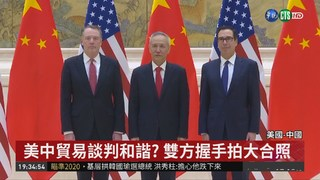 貿易談判樂觀? 川普擬延關稅期限