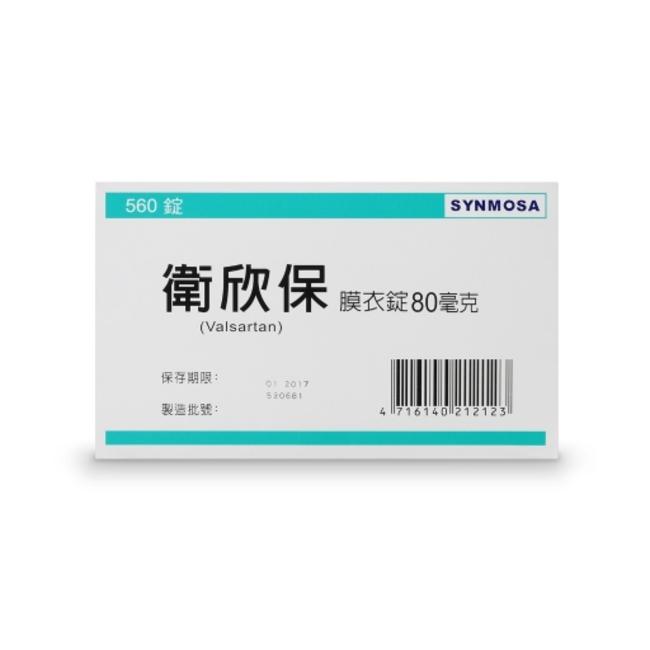 降血壓藥含致癌物 3款藥品下架123.7萬顆 | 華視新聞