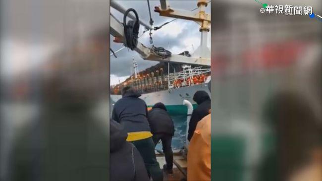 【午間搶先報】台籍漁船陷火海 5菲籍漁工下落不明 | 華視新聞
