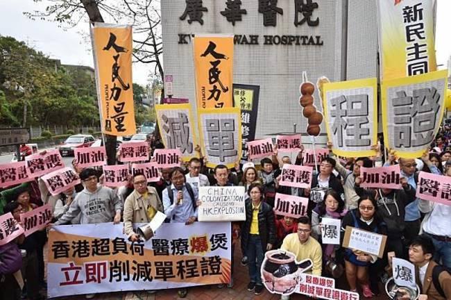 中國人湧入 港人抗議醫療資源被搶光   華視新聞