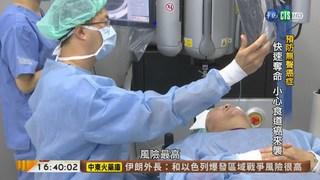 【台語新聞】症狀難發現 食道癌成國人新殺手
