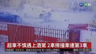台南3車連環撞 1歲半男童急救不治