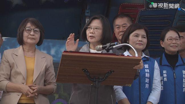 【午間搶先報】宣布參選2020連任 總統今迴廊談話 | 華視新聞