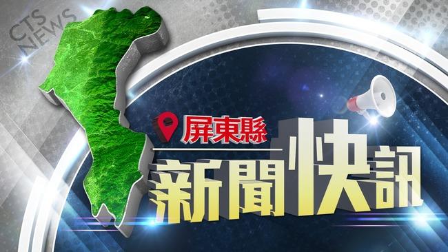 台籍漁船「穩鵬號」血案 海巡署:嚴密監控中 | 華視新聞