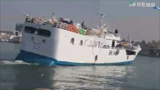 【午間搶先報】菲籍漁工砍殺逼跳海 台籍漁船求救