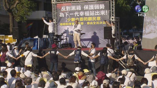 誇張! 護家盟指「同志是病」 網友嗆「滾出台灣」   華視新聞