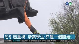 政大蔣介石銅像遭鋸馬腳 校方將提告
