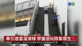 """""""沙鹿之翼""""單車牽引道 民怨:太陡很吃力"""