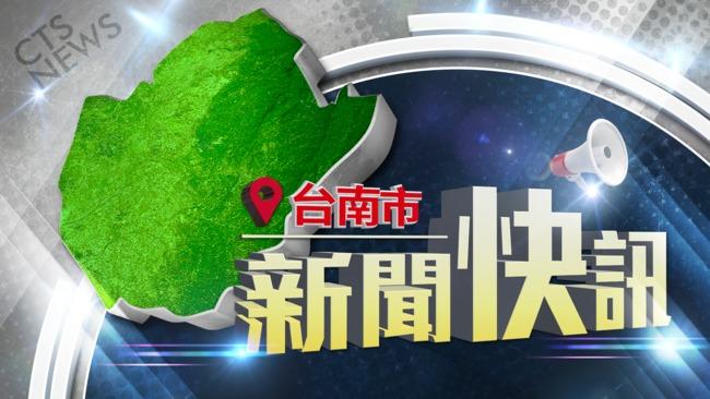 快訊/台南驚傳街頭隨機殺人 婦人腸外露命危   華視新聞