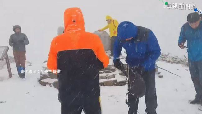 【晚間搶先報】下雪了! 雪山主峰白茫茫 積雪10公分 | 華視新聞