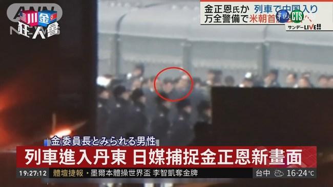川金會倒數 金正恩坐火車朝越南前進 | 華視新聞
