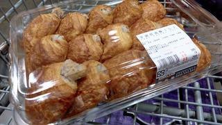 芋頭奶油酥爆紅 美式賣場湧民眾搶購