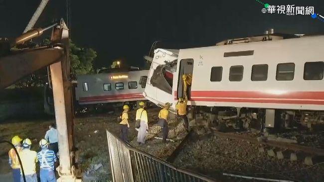 普悠瑪事故承諾事項全跳票 台鐵:財損賠償「從優從寬」 | 華視新聞