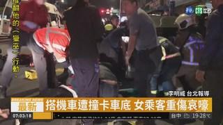 機車遭撞女卡車底 10壯漢抬車救人