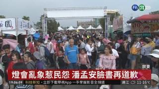 連假首日 台灣燈會擠入167萬人!