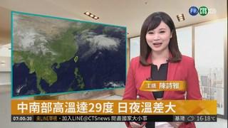 東北季風影響 北台灣低溫下探16度